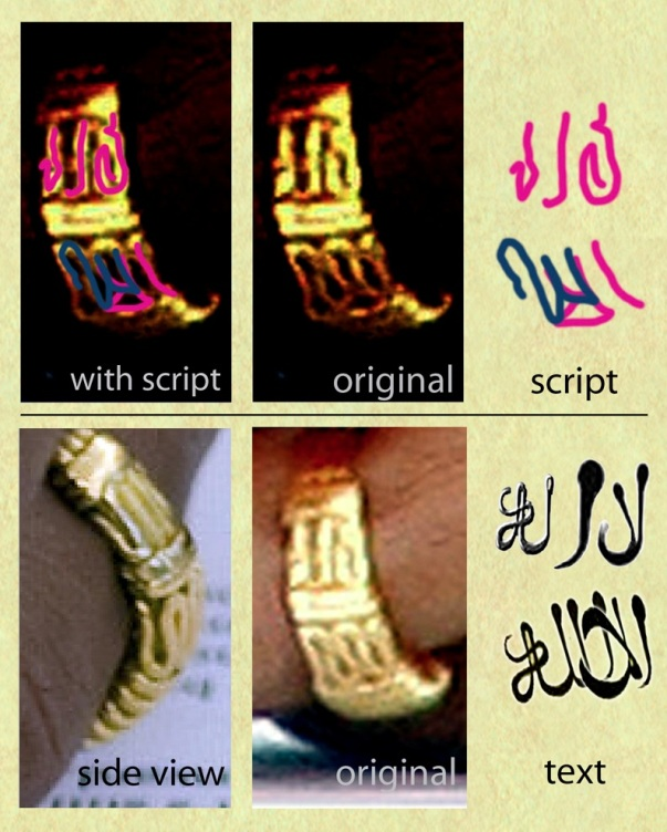 OBAMA-RING-overlay-WITH-ARABIC-SCRIPT1