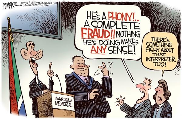 Interpreter phony